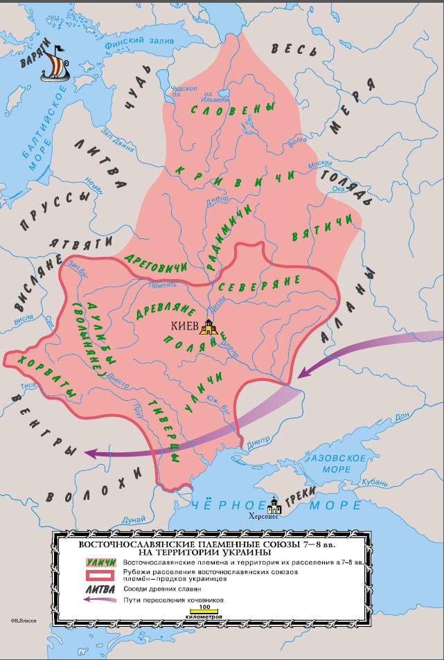 История на карте история Украины Реферат доклад сообщение  Восточнославянские племенные союзы 7 8 вв на территории Украины