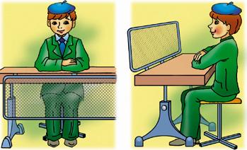 Правила безопасности труда личной гигиены и санитарии в  Рис 12 Удобная рабочая поза ученика