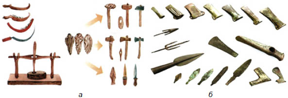 Древние орудия труда реферат 5503