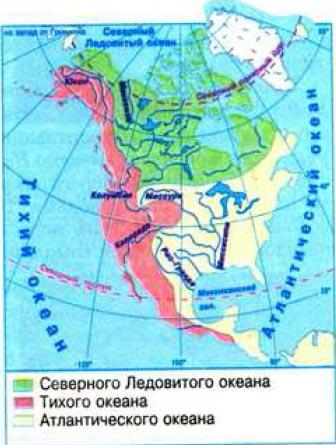 Реки Северной Америки География Реферат доклад сообщение  Речные бассейны Северной Америки