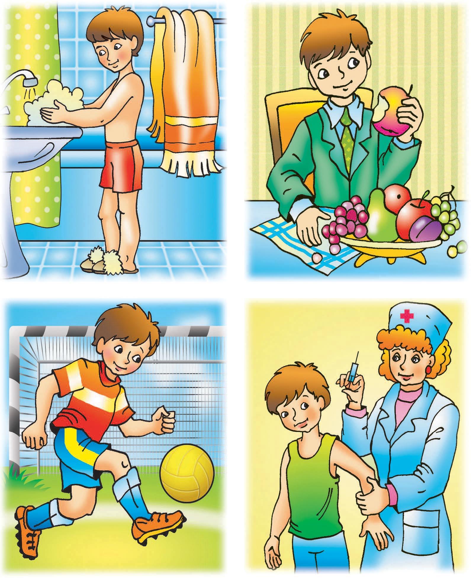 картинки для школьников вредные привычки