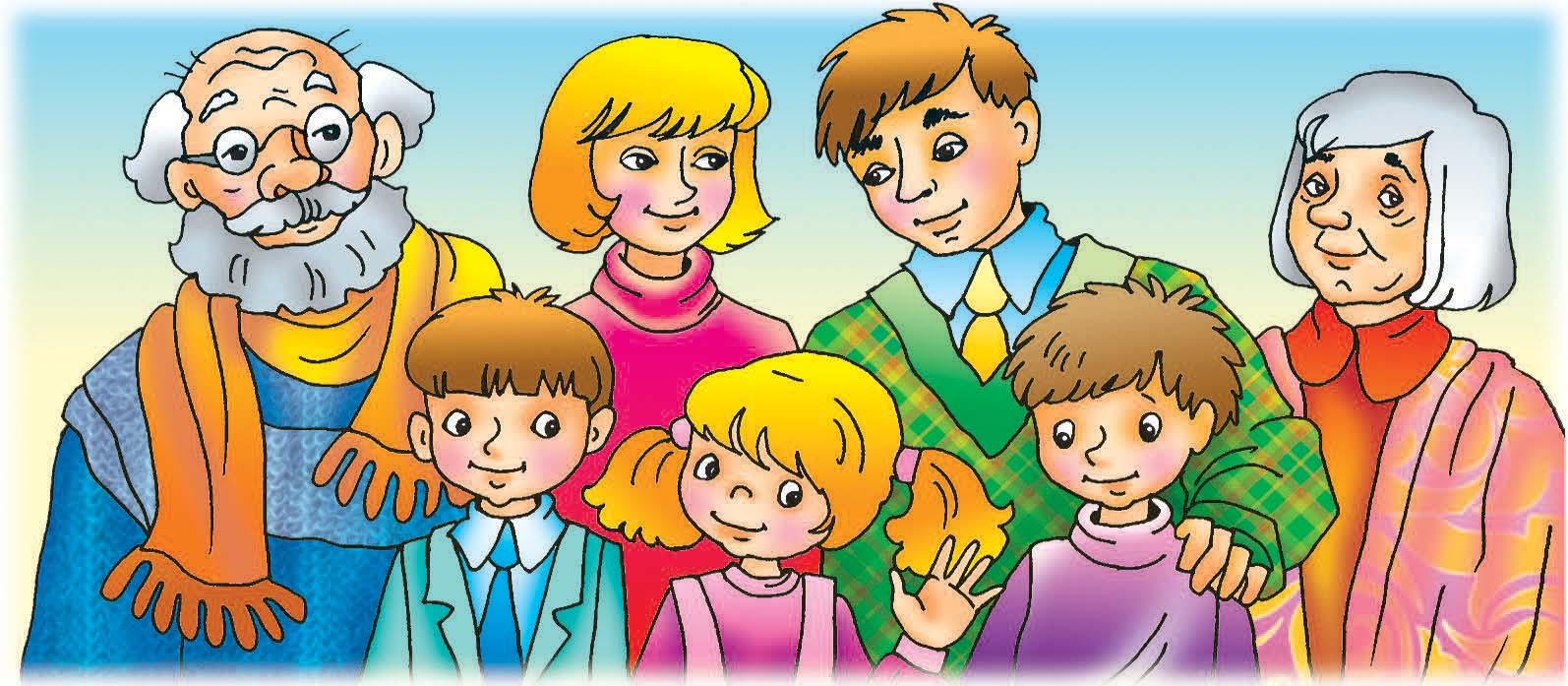 Уважение и взаимопонимание в семье ОБЖ Реферат доклад  Уважение и взаимопонимание в семье