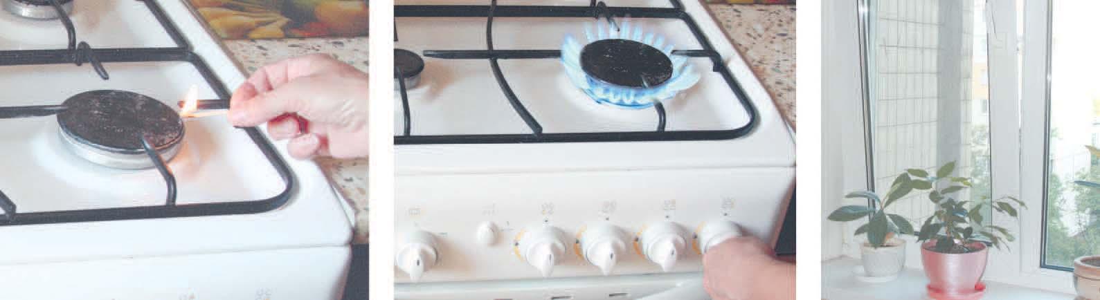 Правила пользования газовой плитой ОБЖ Реферат доклад  Во время работы газовой плиты форточку держать открытой