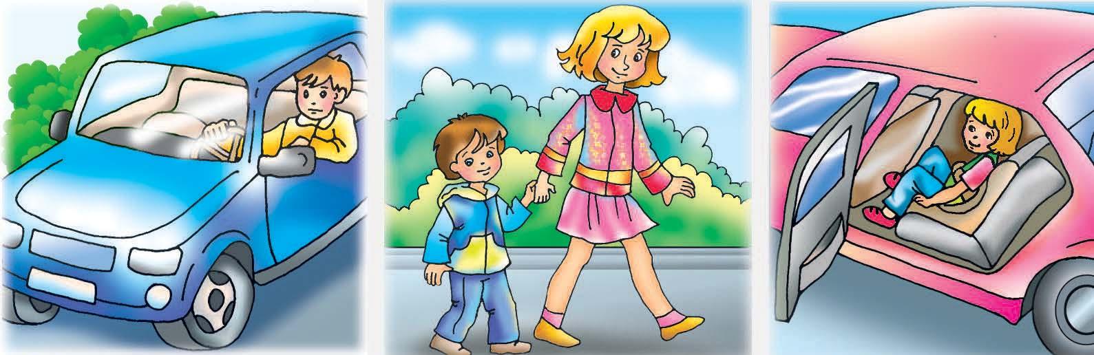 Скачать сочинение на тему правила дорожного движения 6 класса