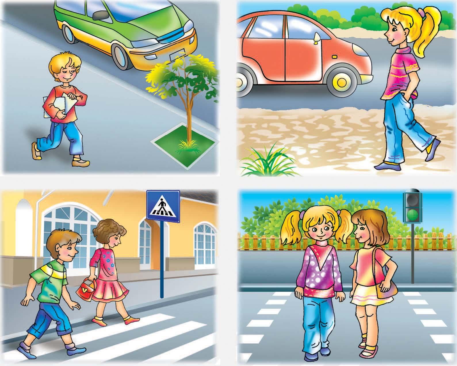 Основы дорожной безопасности ОБЖ Реферат доклад сообщение  6 Нельзя перебегать дорогу перед движущимися машинами играть на проезжей части отвлекаться на другие дела при переходе улицы Материал с сайта