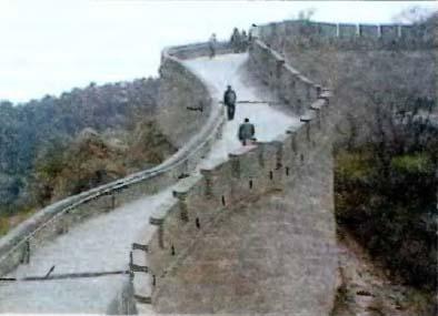 Китайская империя в iii xii вв История Реферат доклад  В 581 г власть в Северном Китае захватил воинственный полководец Ян Цзянь Он был провозглашён императором и стая основателем династии Суй 581 618